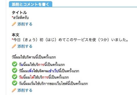 画面3.jpg