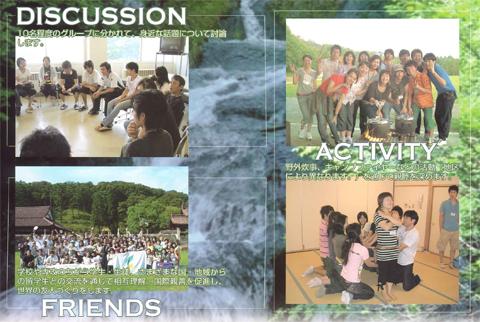 2008_poster.jpg