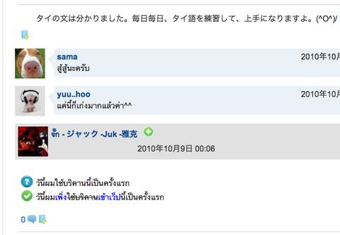 画面4.jpg