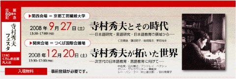 teramura-logo1.jpg
